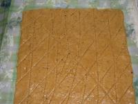 Кофейно-гранулированное  печенье