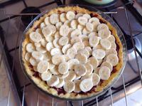 Пирожок с бананами