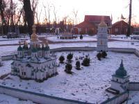 Киев в миниатюре. Софийский собор.