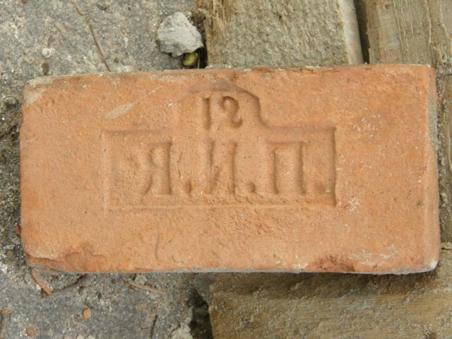 Я.И.П. - 12