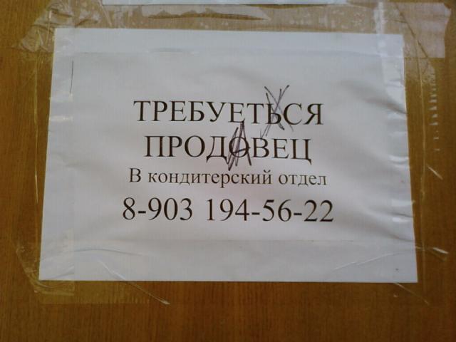 московский русский