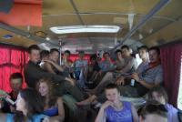 Дорога. Автобус. Четырехдневная экскурсия на Керченский полуостров.