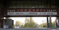 Добро пожаловать в Зомбиленд, О счастливчик!