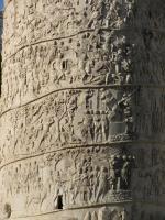 Фрагмент древней колонны.
