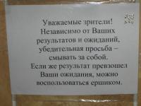 Ёршик