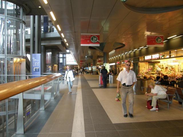 Берлин. Hauptbahnhof