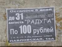 Элитный Секонд-Хенд