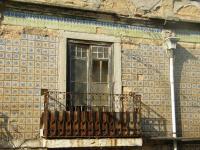 Португалия, Лиссабон. Фасад дома.