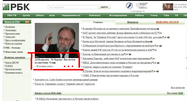 Есть в России волшебники...