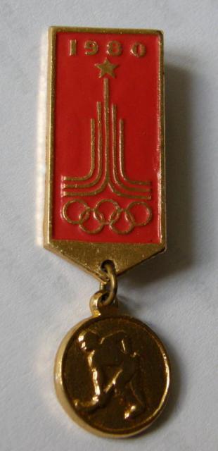 Олимпиада-1980