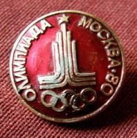 Олимпиада Москва-80