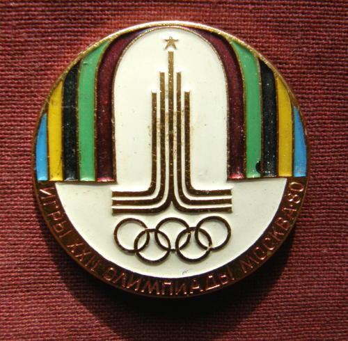 Игры XXII Олимпиады Москва-80